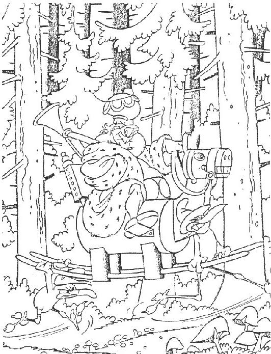 Anime clip art