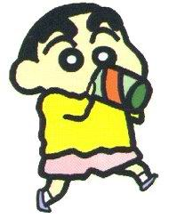 Shin chan clip art