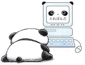 Tare panda clip art