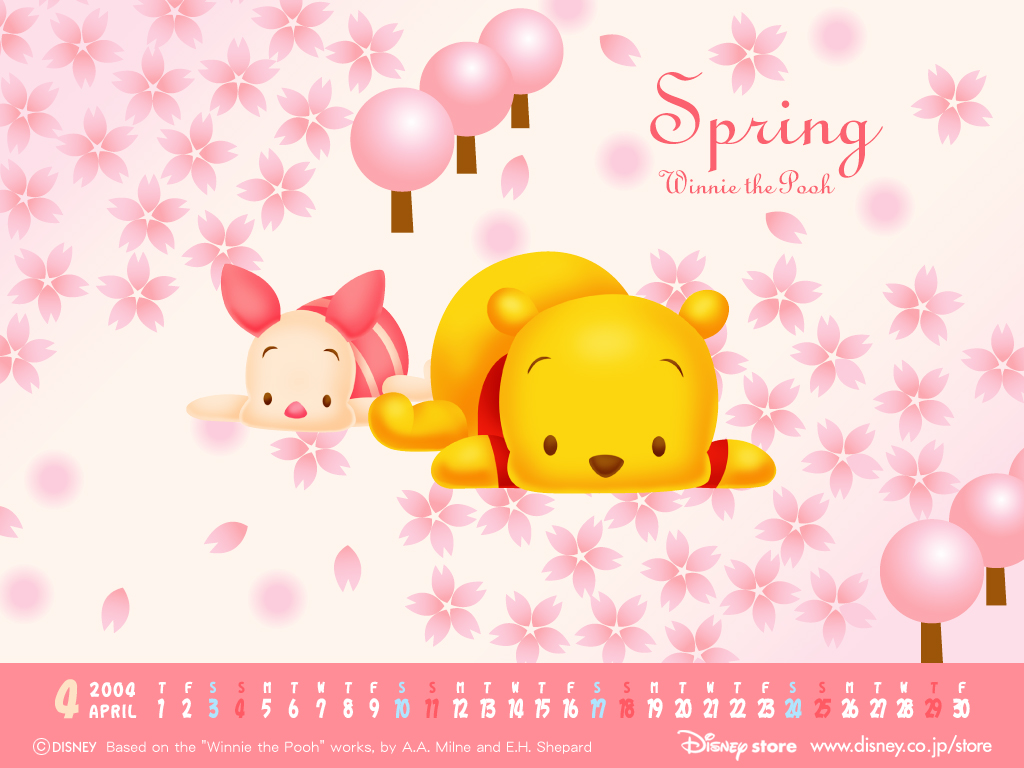 Baby pooh graphics