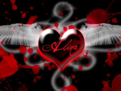 Alina name graphics
