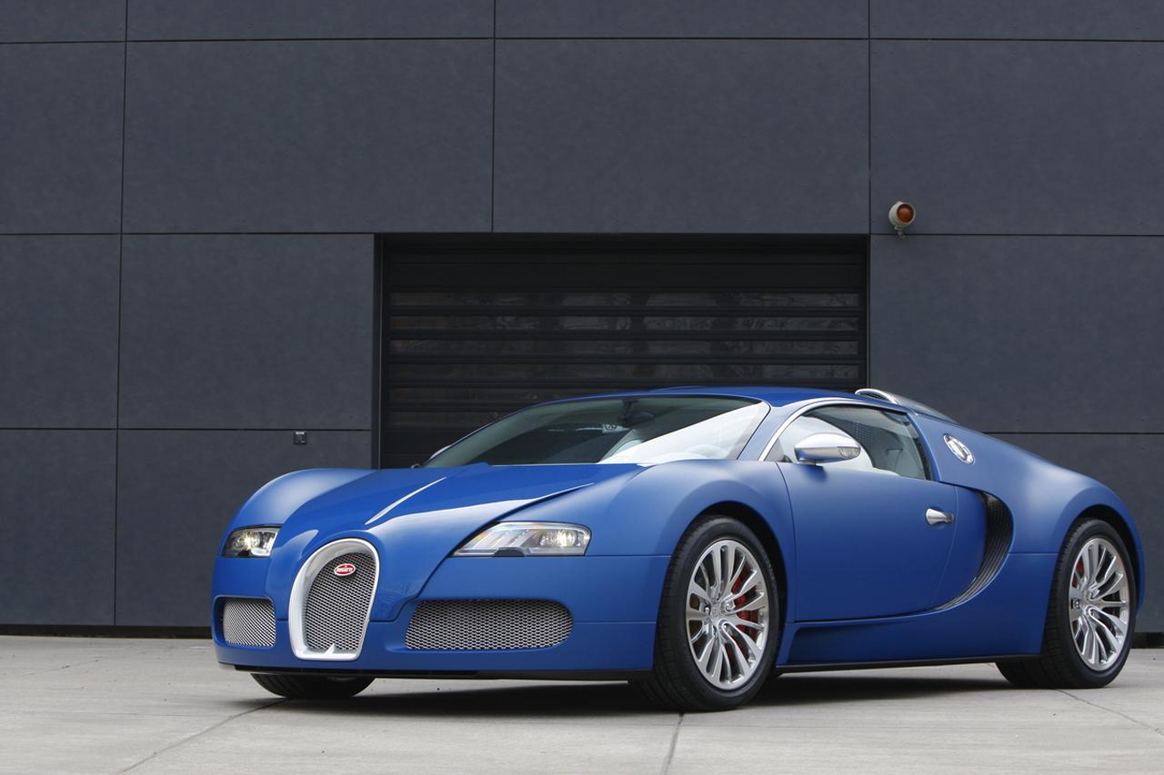 Cars Wallpapers Bugatti Veyron Picgifscom