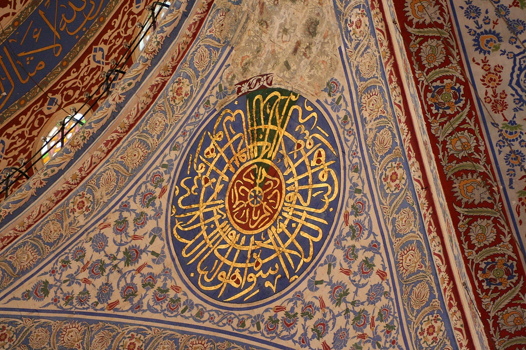islamic calligraphy at alhambra and dome of the rock
